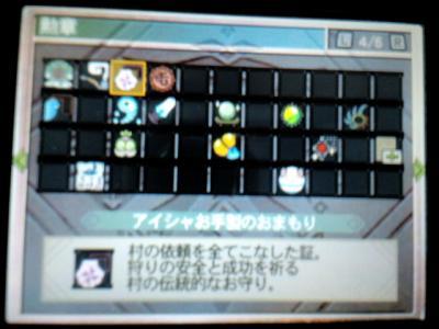 CA3G0069_convert_20111220224622.jpg