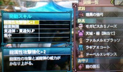 CA3G0126_convert_20120306211350.jpg