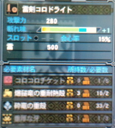 CA3G0145.jpg