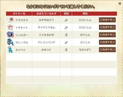 list3_convert_20111117140811.jpg