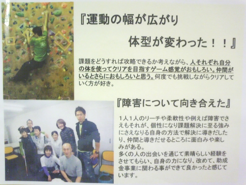 Image126.jpg