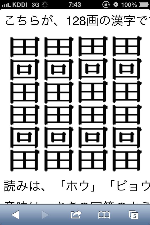 image_20130731075157525.jpg