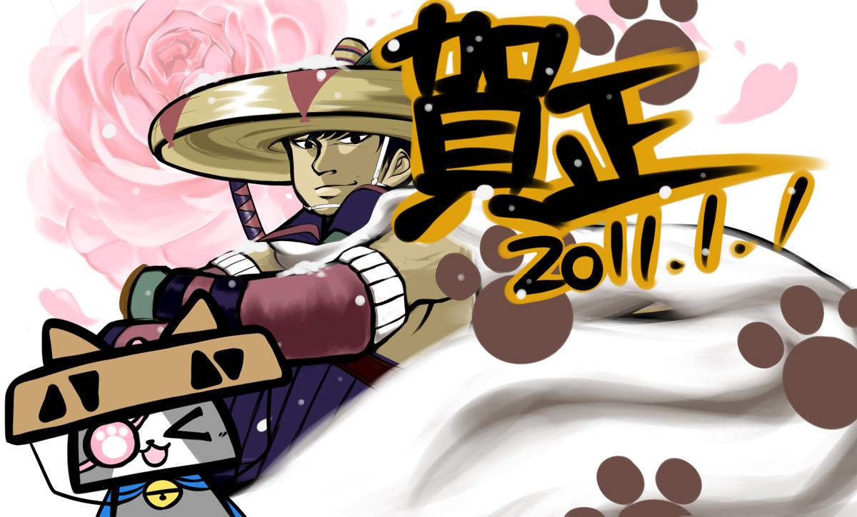yukumo2.jpg