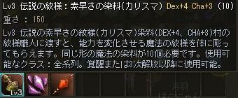 D4C3.jpg