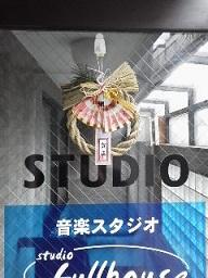 shinnen_20121231124230.jpg