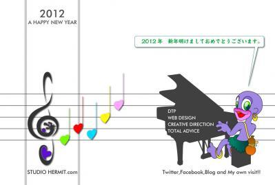 2012newyear_card