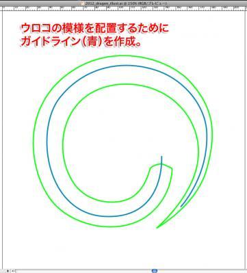 2012studiohermit_card07
