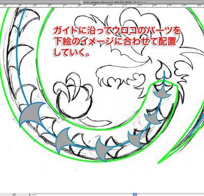 2012studiohermit_card08