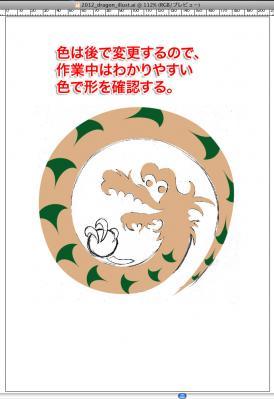 2012studiohermit_card11