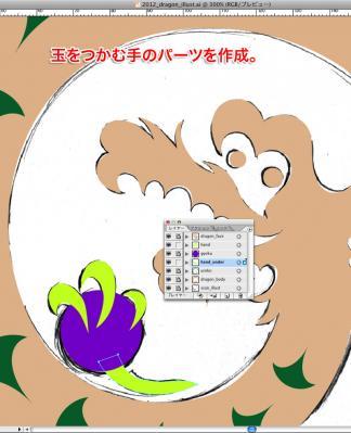 2012studiohermit_card12