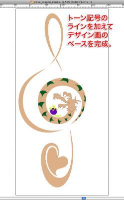 2012studiohermit_card14