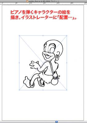 2012studiohermit_card15