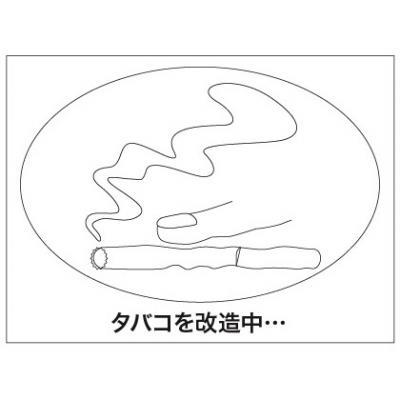 イラストレーター新規カリグラフィ作成6