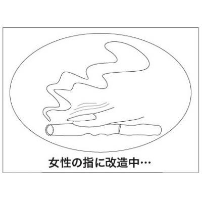 イラストレーター新規カリグラフィ作成7