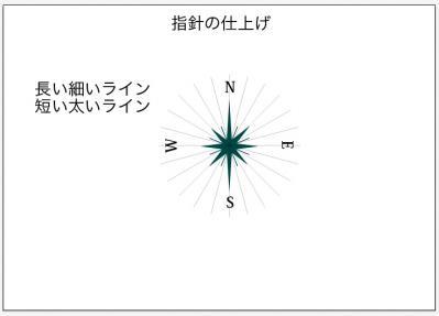 compus_04