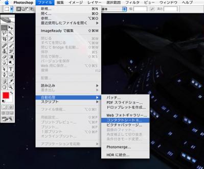自動処理コンタクトシート2_1