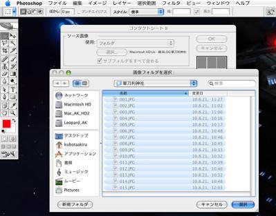 自動処理コンタクトシート2_3