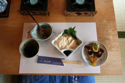 京都三年坂伊兵衛1