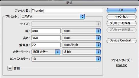 thunder_001