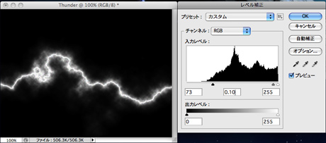 thunder_004