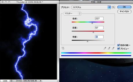 thunder_006