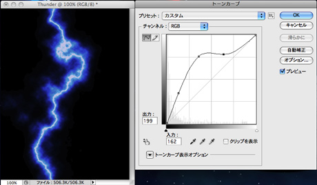 thunder_008