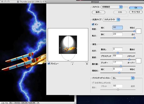 thunder_014