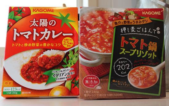 tomatozukusi.jpg