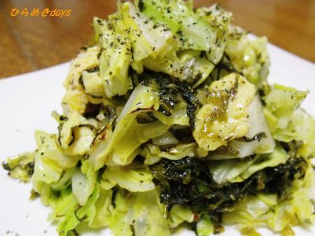 キャベツと高菜の炒め物