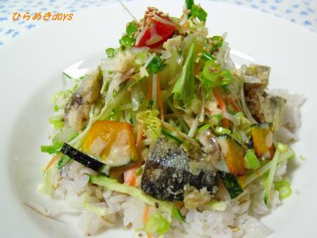 五穀米のサラダご飯
