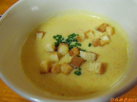豆乳のにんじんポタージュスープ