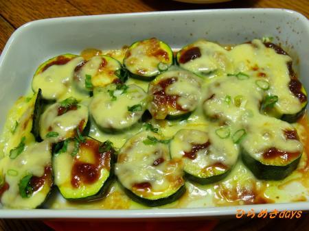 ズッキーニの味噌チーズ焼き