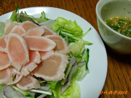 鶏ささ身の湯引きサラダ