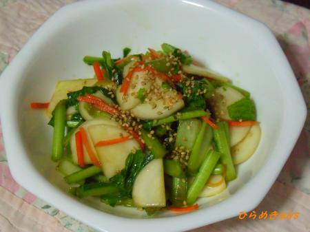 かぶの中華風サラダ
