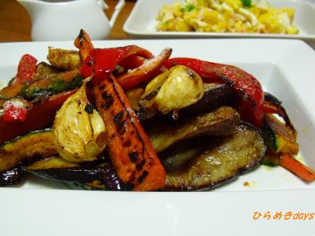 焼き野菜の黒酢ソース