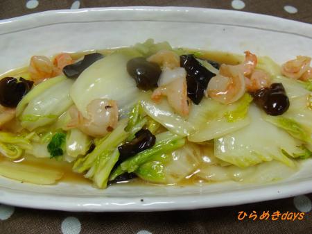 白菜ときくらげの甘酢炒め