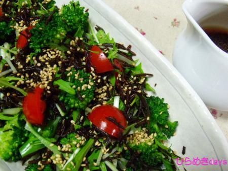 ひじきとブロッコリーのサラダ