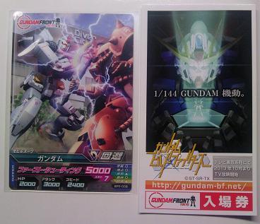 gundam front tokyo 2013 01