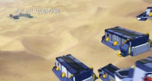 danboru+wars+01+08_convert_20130404233416.jpg