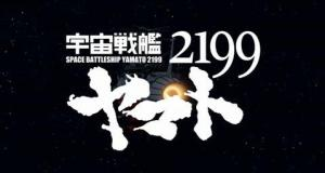 yamato2199+op_convert_20130328182344.jpg