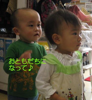 IMG_9989-1.jpg