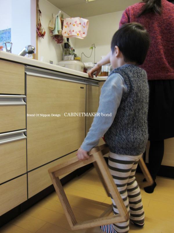 cb1 stool 3