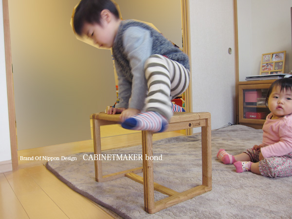 cb1 stool 2