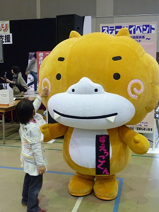tokitouki25_20.jpg