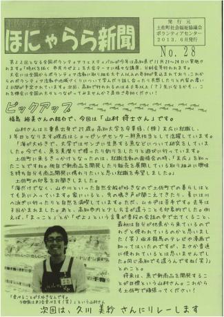 honyarara2.jpg