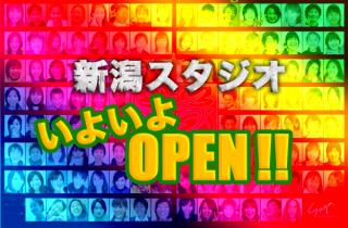 niigata_open.jpg