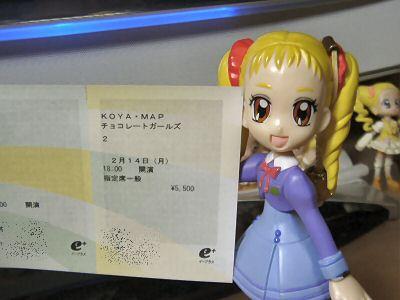 チョコレートガールズ2バレンタイン特別公演チケット 001
