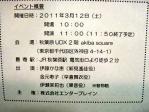 フォトカノ 002