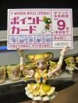 プリキュアオールスターズDX3 013