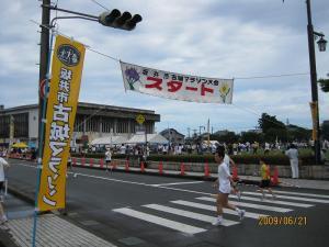 古城マラソン 002
